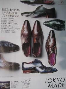 雑誌 - コピー