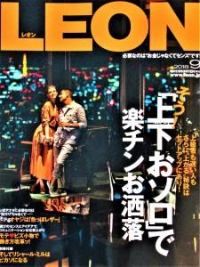 ☆2018.9月号LEON☆