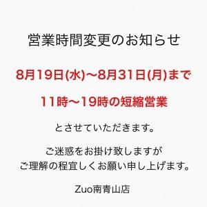 E721E25D-7C02-41D6-B9C3-A9D280DD63DC